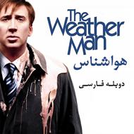 دانلود The Weather Man