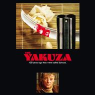 دانلود The Yakuza