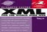 دانلود آموزش XML