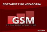 دانلود آموزش شبکه GSM