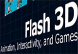 دانلود Learning Software 3D Flash