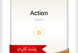 دانلود Widget 3000 v1.2.5 for Android +2.1