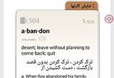 دانلود Widget 504 v1.2.5 for Android +2.1