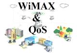 دانلود آموزش شبکه وایمکس