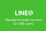 دانلود LINE@ 1.6.2 for Android +4.0