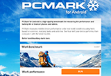دانلود PCMark 2.0.3716 for Android +4.1