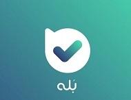 دانلود پیام رسان بله 6.9.6 برای اندروید