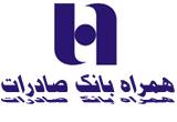 دانلود همراه بانک صادرات 4.96 / 1.3 جدید برای اندروید