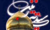 دانلود زندگی نامه حضرت زینب (س) نسخه 6.2 برای اندروید 2.3+