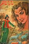 دانلود باباطاهر عارف و شاعر