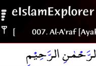 دانلود eIslamExplorer 3.0