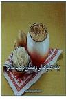 دانلود آشنایی با رژیم سالم غذایی روزانه