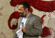 دانلود ذکر همه عالم و آدم شده یک سر - مداحی حاج محمود کریمی مبعث رسول اکرم صل الله علیه و آله