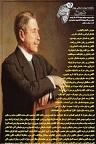 دانلود ماهنامه آشنایی ادبیات داستانی