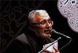 دانلود گلچین بهترین مداحی حاج منصور ارضی