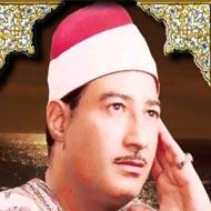 دانلود تلاوت مجلسی استاد عبدالمنعم الطوخی سوره مبارکه آل عمران