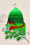 دانلود نمایه سخنان رهبر انقلاب به مناسبت مبعث پیامبر اسلام(ص)