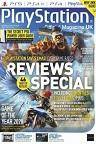 دانلود مجله تخصصی پلی استیشن سونی