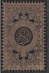 دانلود قرآن کریم با ترجمه فارسی آقای ابو الحسن شعرانی
