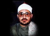 دانلود تلاوت معروف استاد شحات محمد انور سوره مبارکه حمد