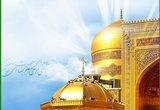 دانلود رساله ذهبیه امام رضا (ع) برای اندروید